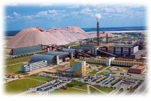 Новое производство соли в России