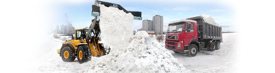 Вывоз снега в СЗАО