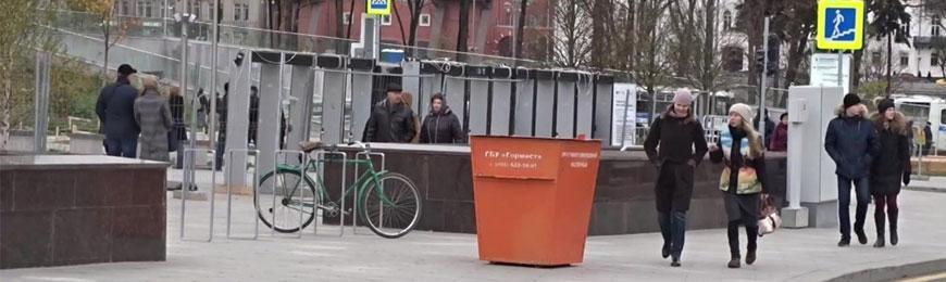 В Москве установят дополнительные контейнеры с реагентом