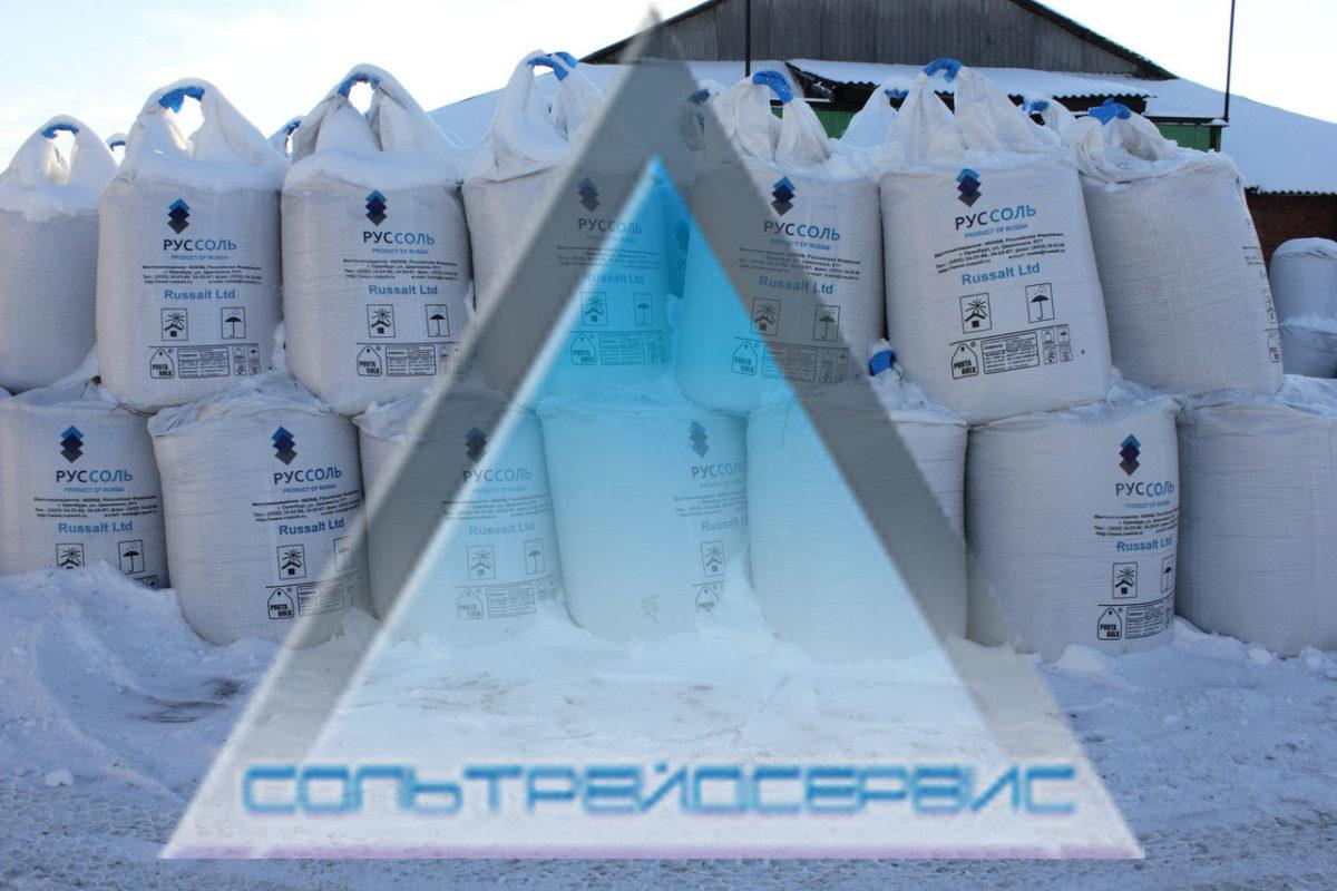 (c) Salt-trade.ru